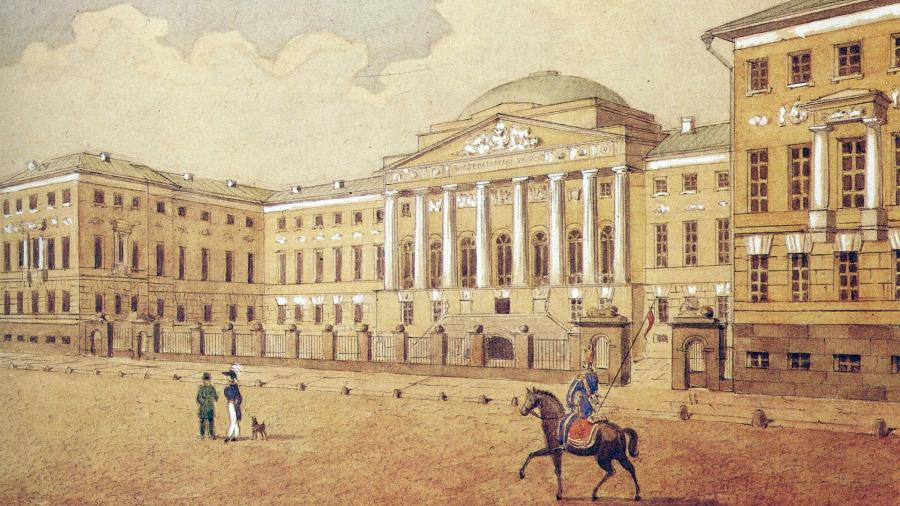 Здание университета на Моховой
