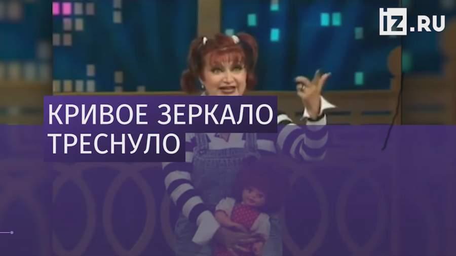 stepanenko-i-krivoe-zerkalo-seks