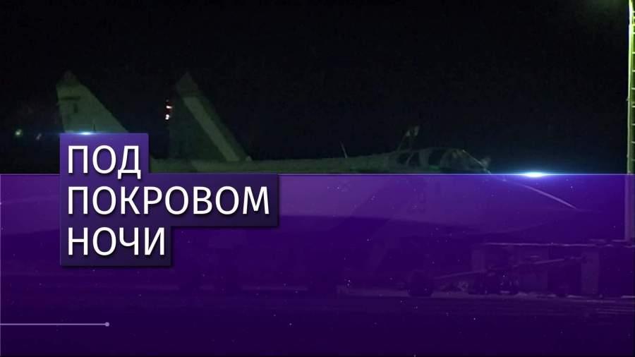 Истребители Миг-31 провели ночную дозаправку в воздухе