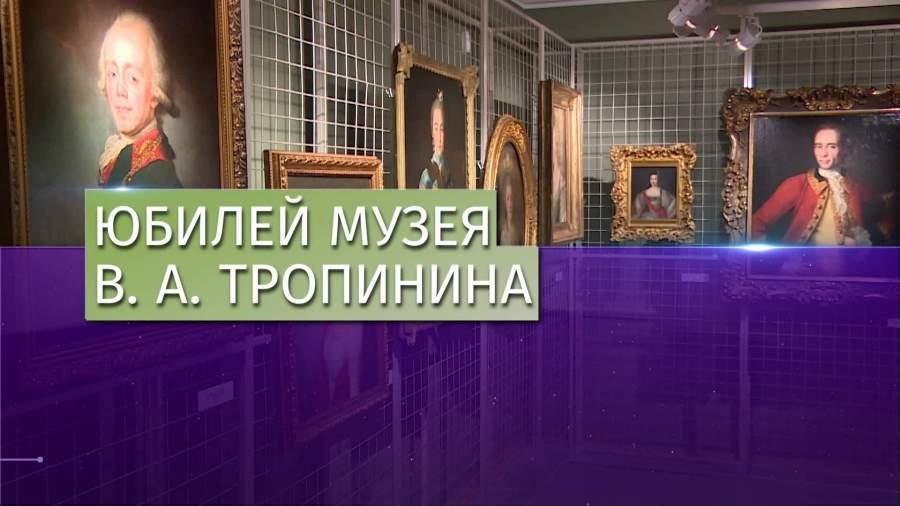 Выставки в Москве в августе 2019 года в 2019 году