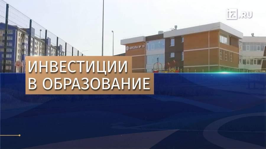 Шаповалов просвещение