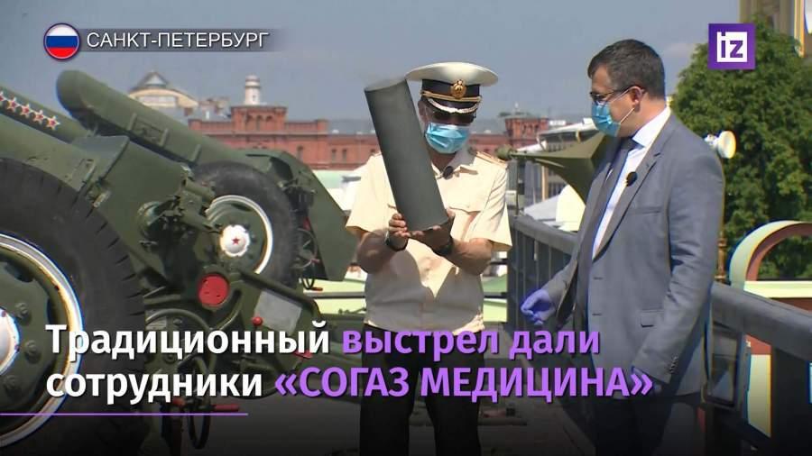 В честь врачей дали полуденный залп из Петропавловской крепости