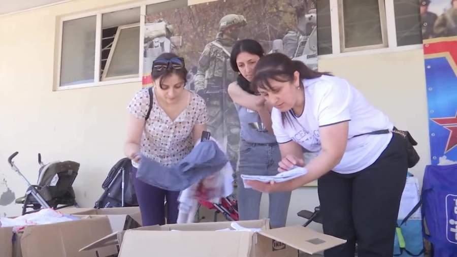 Гуманитарная помощь в Степанакерте