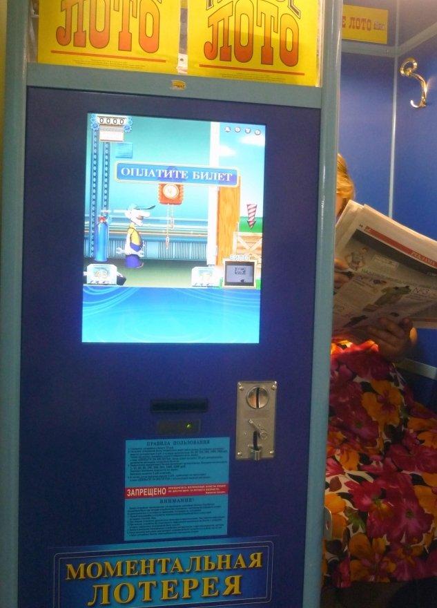 Игровые автоматы которые стоят в магазинах игровые автоматы гейминатор играть бесплатно
