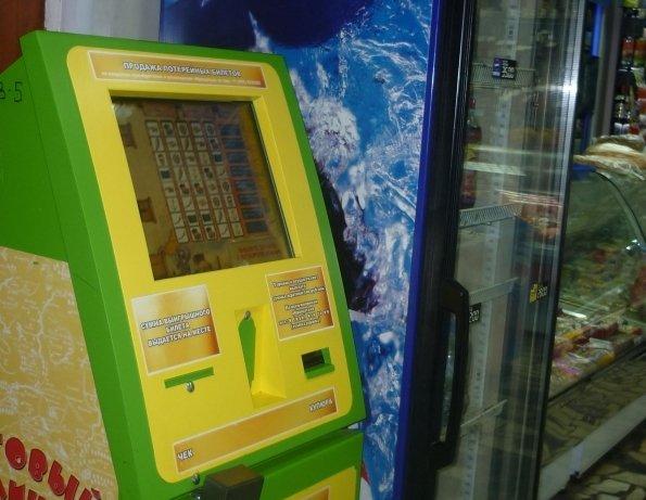 скачать на телефон игровые автоматы вулкан