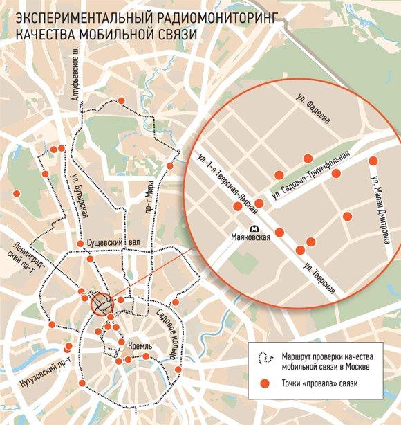 Центр столицы временно недоступен