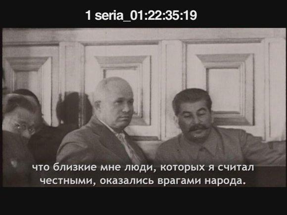 «Хрущев сказал: «Я открыл окна, но если бы продолжил, повышибал бы двери»