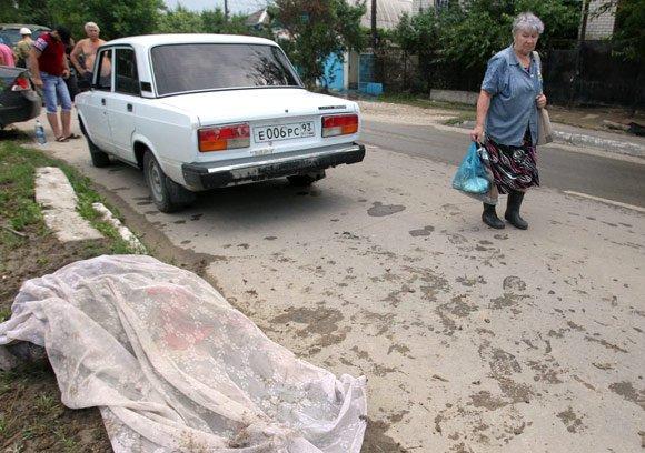 Кассандра из Крымска