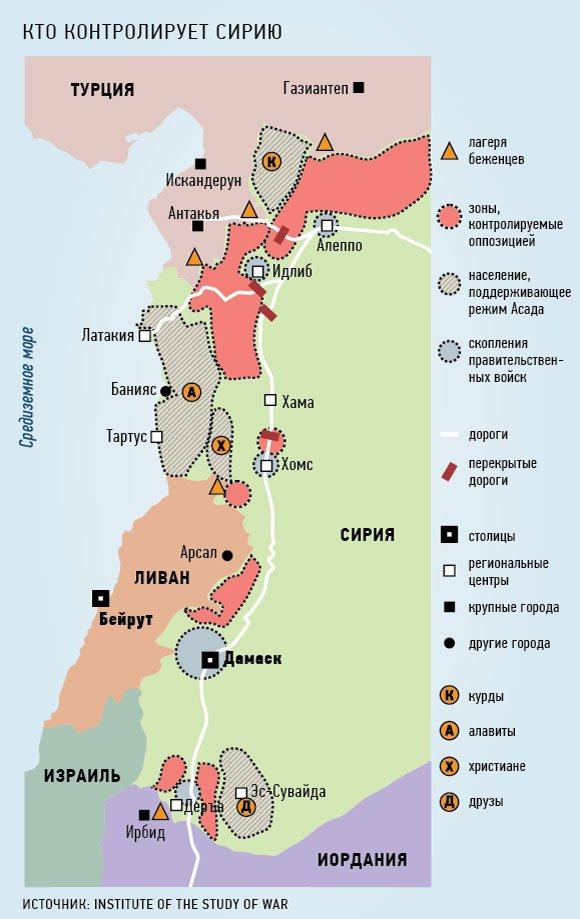 «Сирийские правительственные войска сильно деморализованы»