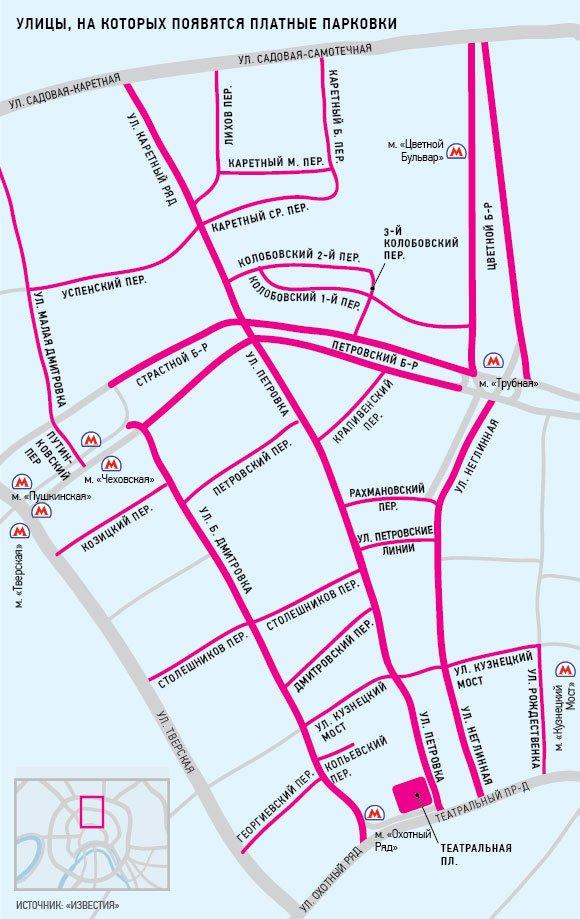 Мэрия выбрала первые 28 улиц для платной парковки