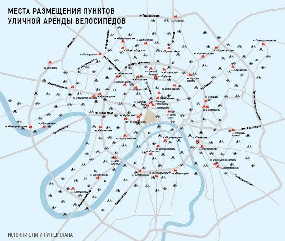 Москвичам будут бесплатно выдавать велосипеды на полчаса