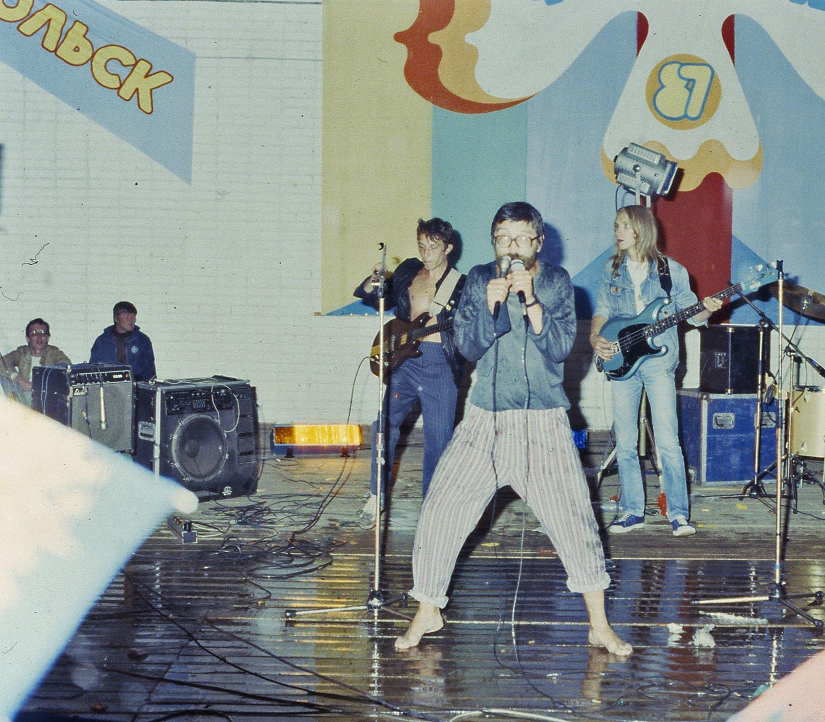 Рок-фестиваль Подольск-87 шарахнул, как шаровая молния