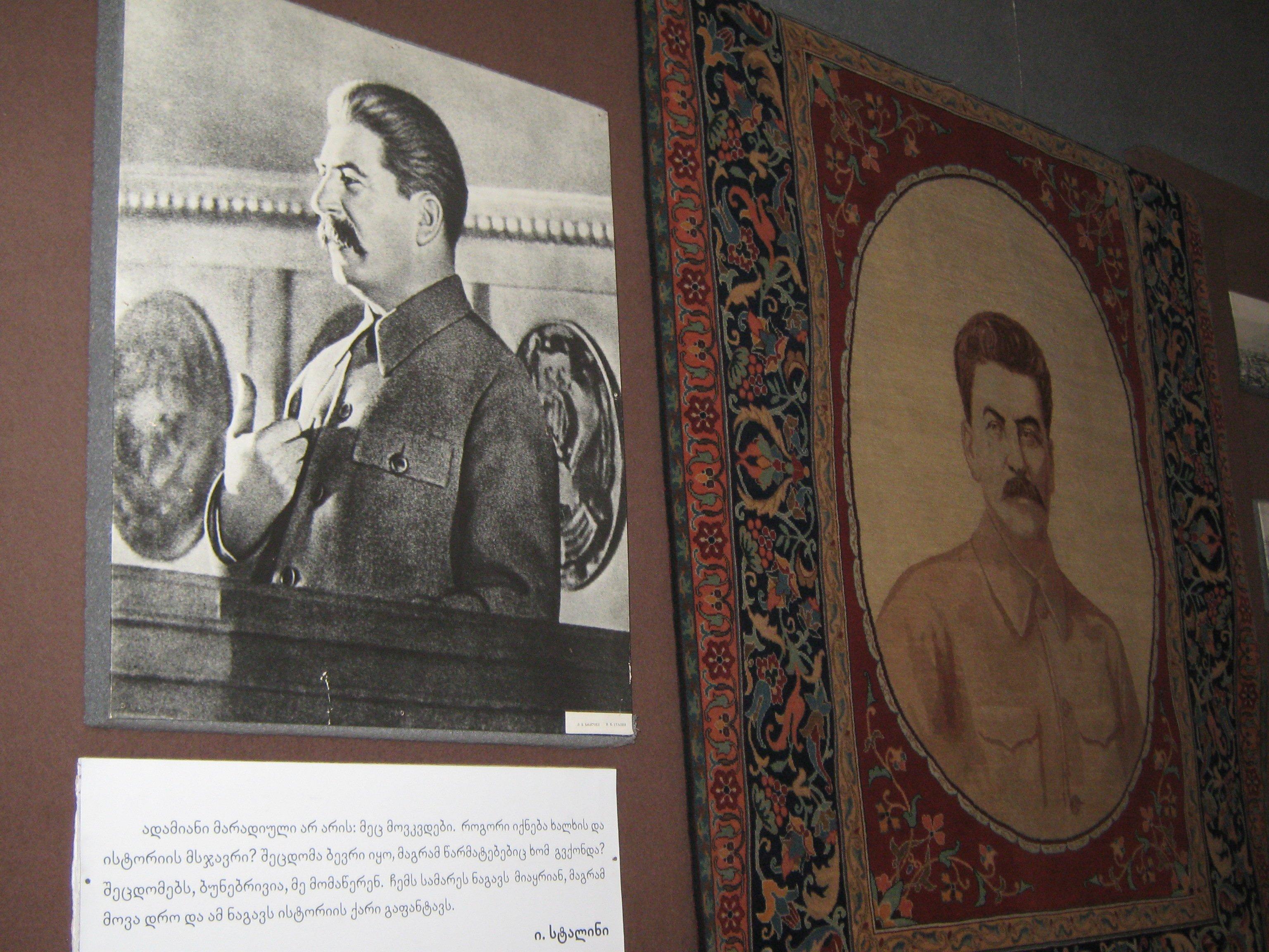 Сталина в Гори охраняет немецкая овчарка