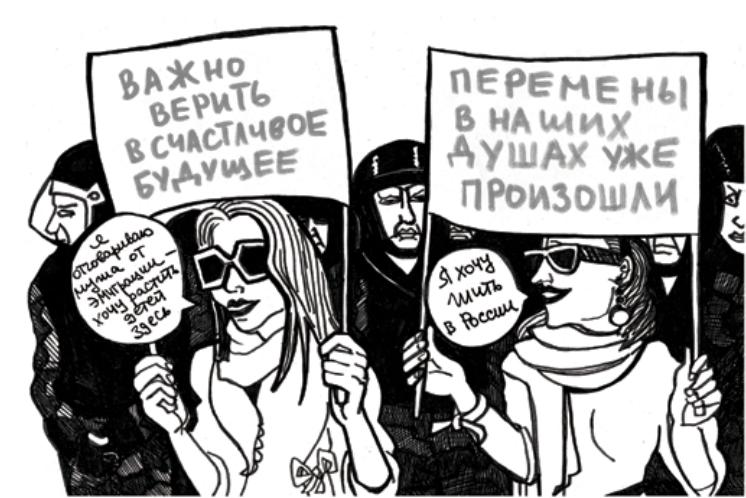 Марина Лошак отказала Pussy Riot в праве считаться феминистками