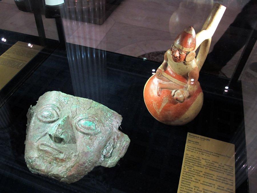 Золото инков заблестело в Пушкинском музее