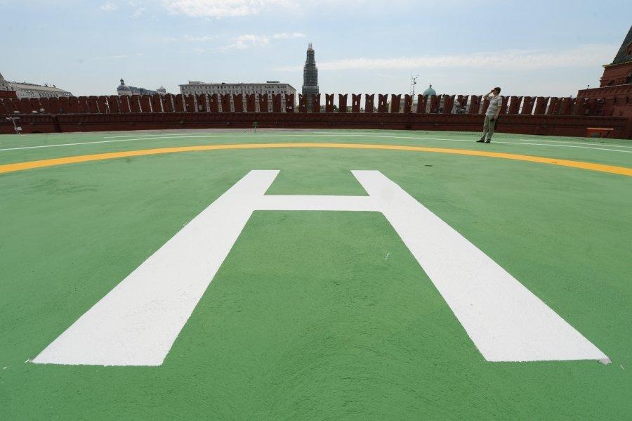 Вертолетодром в Кремле построили за 200 млн рублей