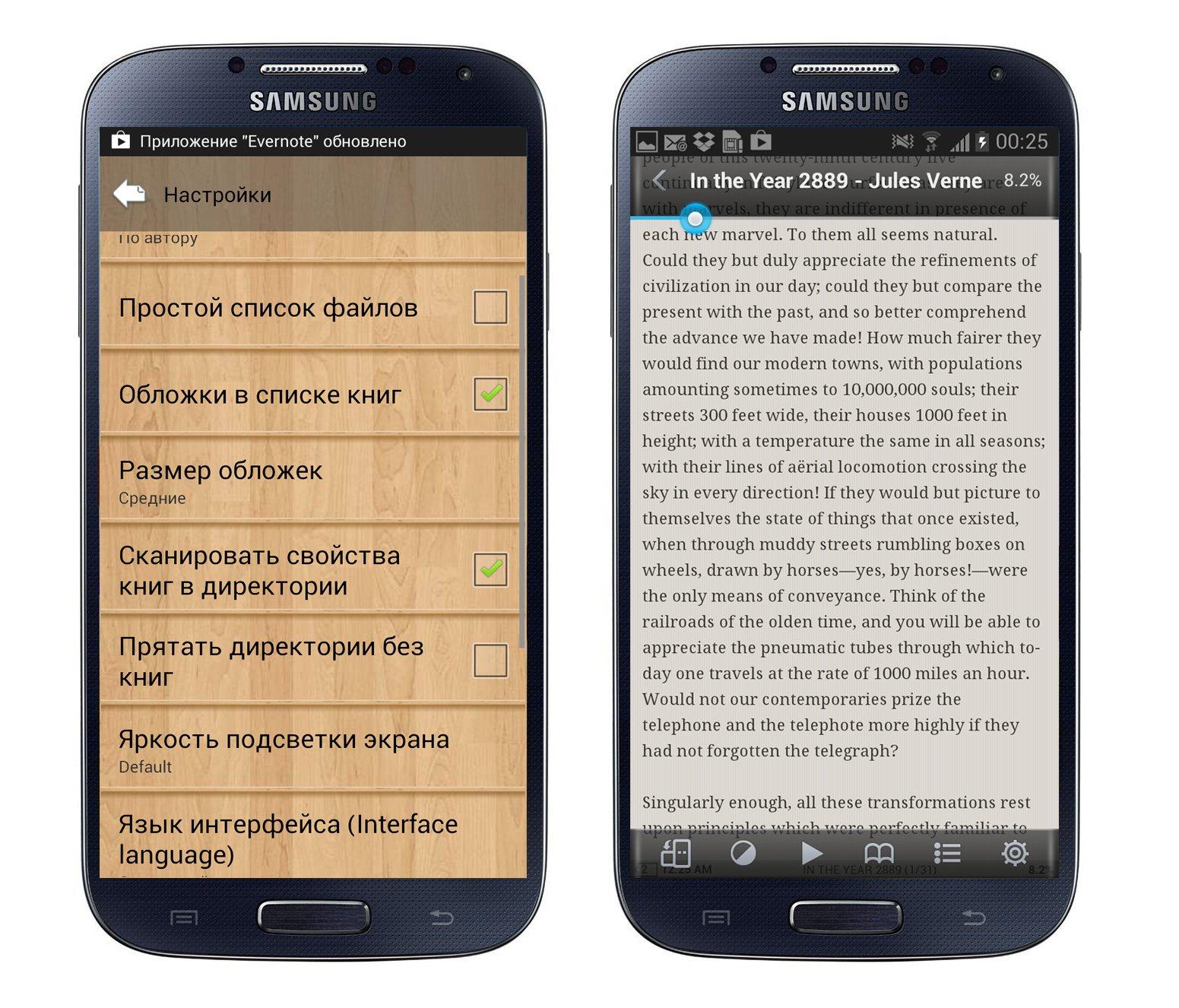 Скачать программы читалки для телефонов скачать 3d программу тюнинг бесплатно