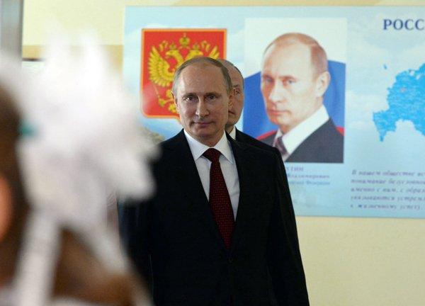 Плакат 12 июня День России постеры открытки баннеры