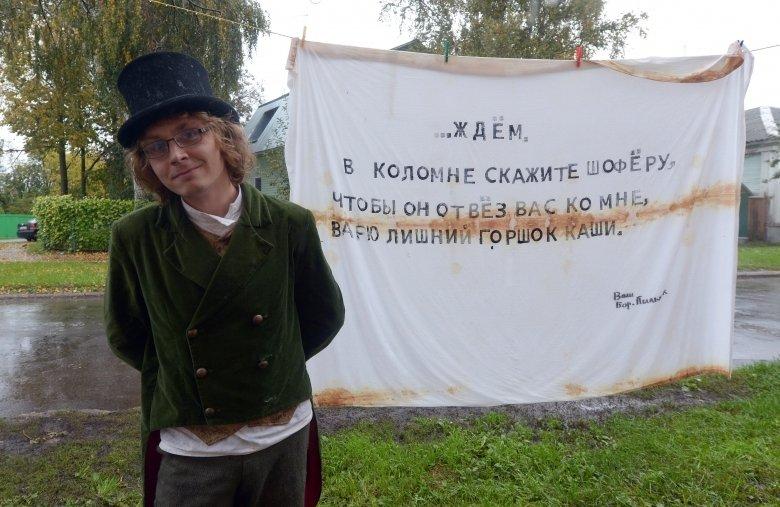 В Коломне собрали урожай «Антоновских яблок»