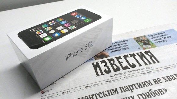 applejesus.ru