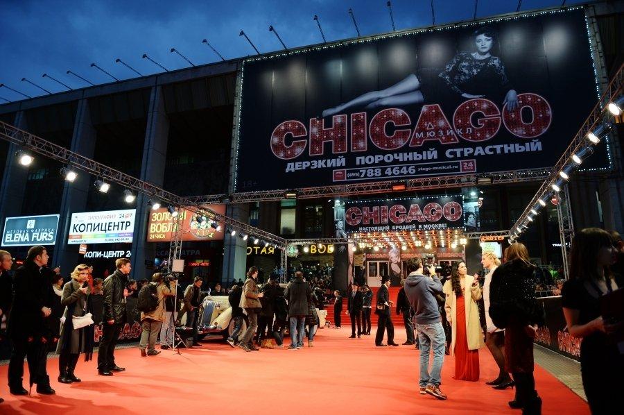 Киркоров в «Чикаго» больше не живет