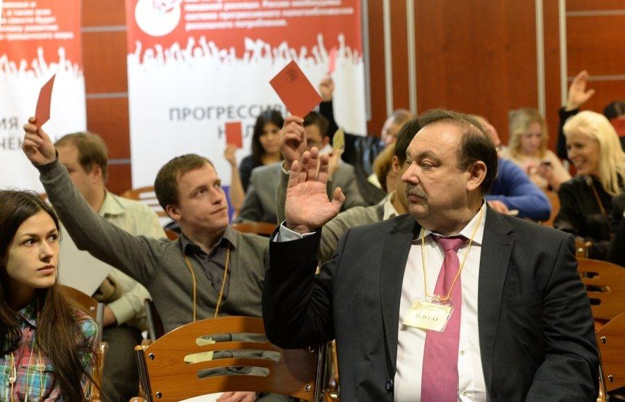 Партия Гудкова и «зеленые» готовы к широкой коалиции