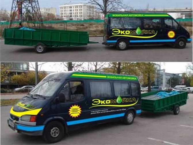 Стационарные автомойки в Москве заменят на мобильные