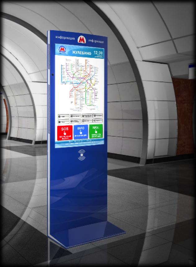 Новые инфоматы покажут «пробки» в метро