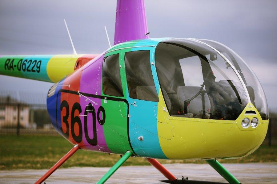Телеканал «Подмосковье» купил вертолет и превращается в «360 градусов»
