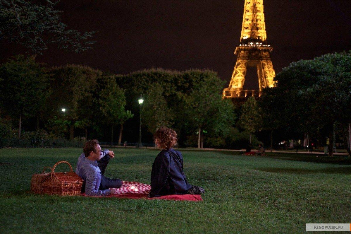Отведать Париж и уцелеть