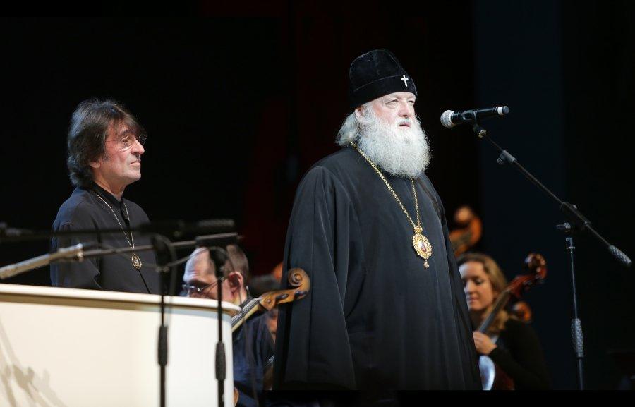 Башмет и Хабенский переселили Ярославль в «Параллельные миры»