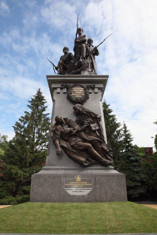 100-летие Первой мировой начали отмечать с Калининграда