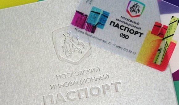 Паспорт инноватора