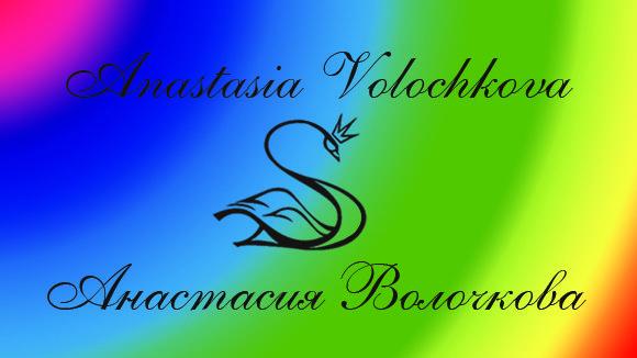 Волочкова выпустит линию одежды для танцев