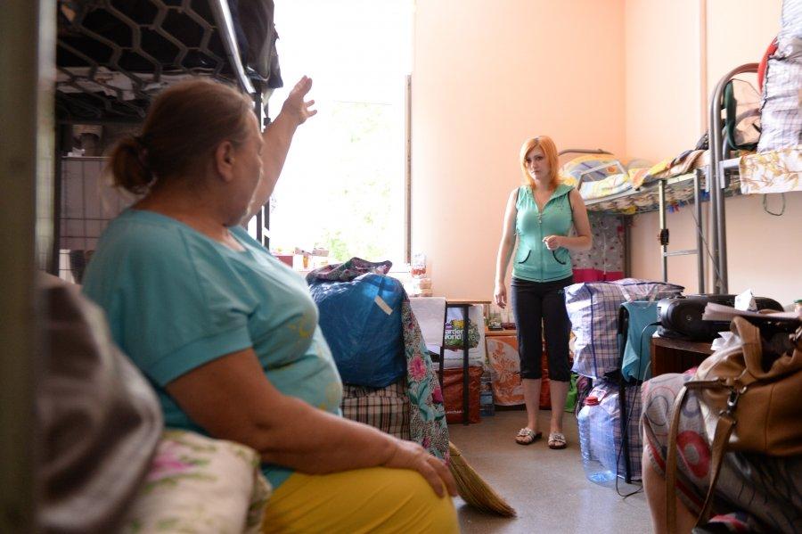 Московские общежития начали бесплатно принимать беженцев