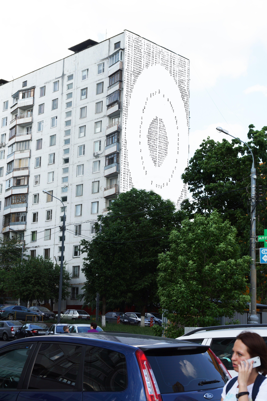 Торцы домов предлагают украсить стихограммами Пригова