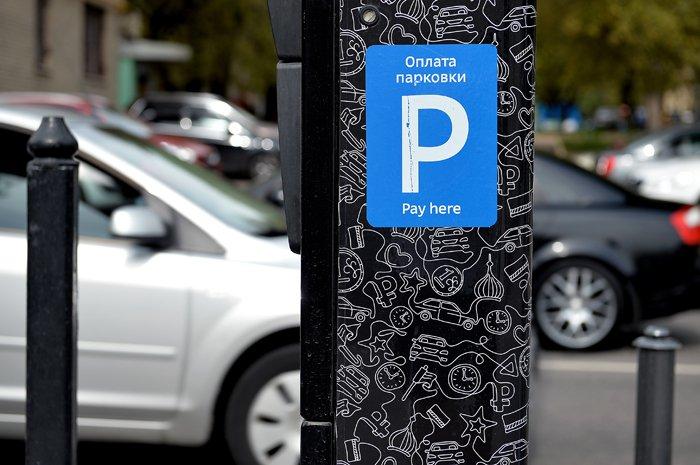 Автомобилисты требуют проверить паркоматы на грамотность