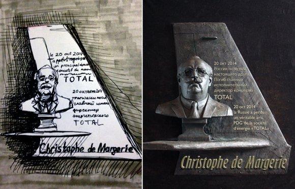 Внуково и Total предложили первый эскиз памятника де Маржери