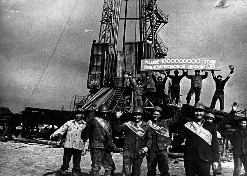 Крупнейшее месторождение России отмечает 50-летие