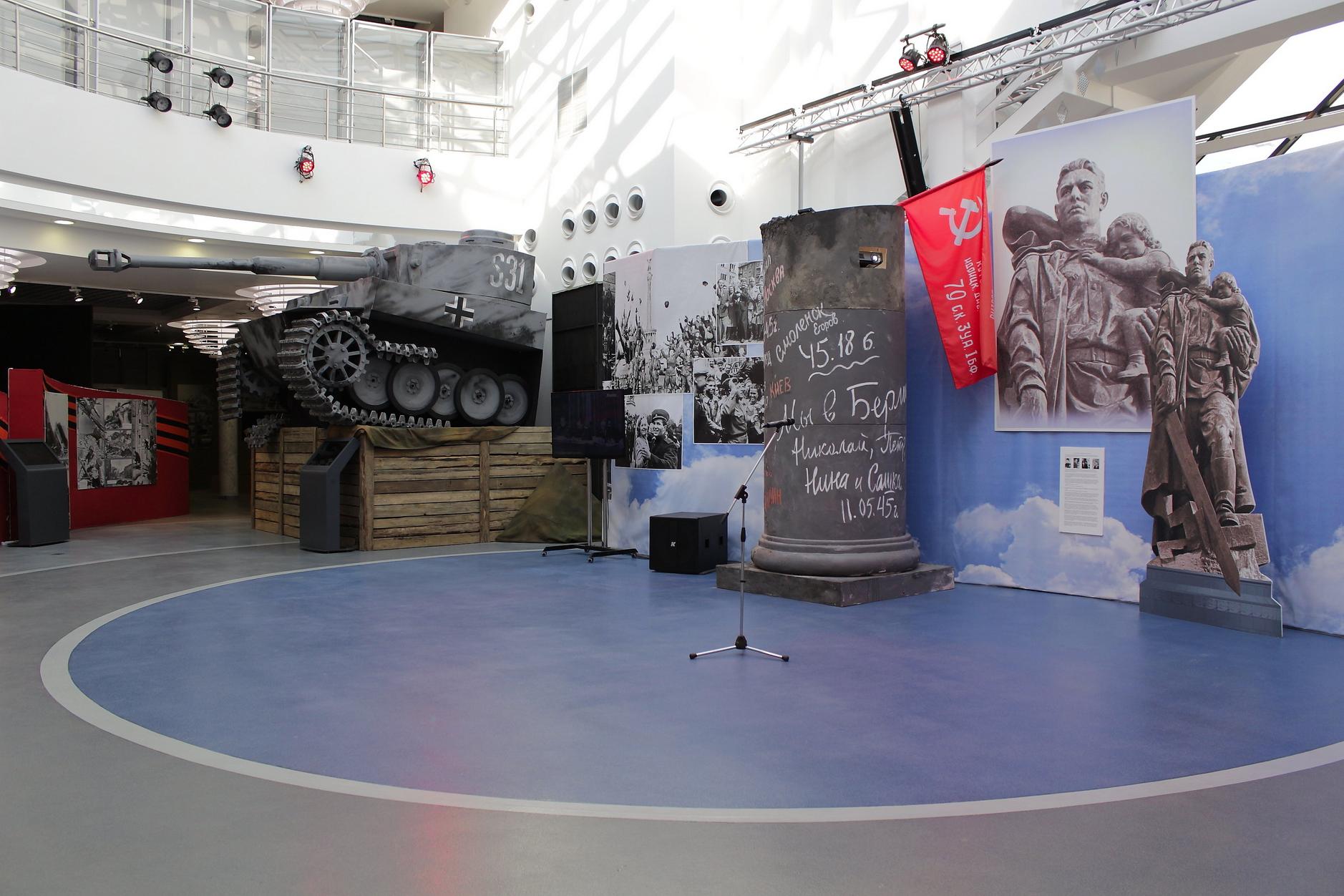 ООН подвергла цензуре выставку «Помни... Мир спас советский солдат!»