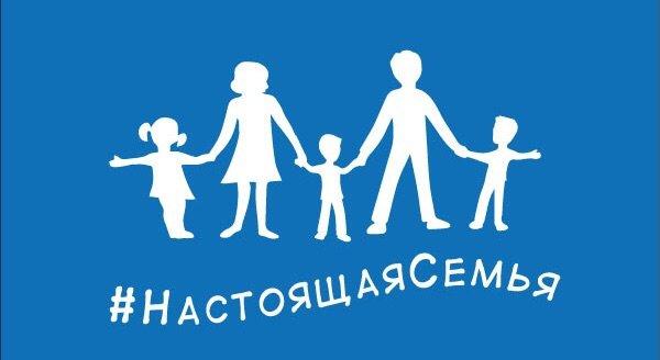 В России разработали флаг натуралов