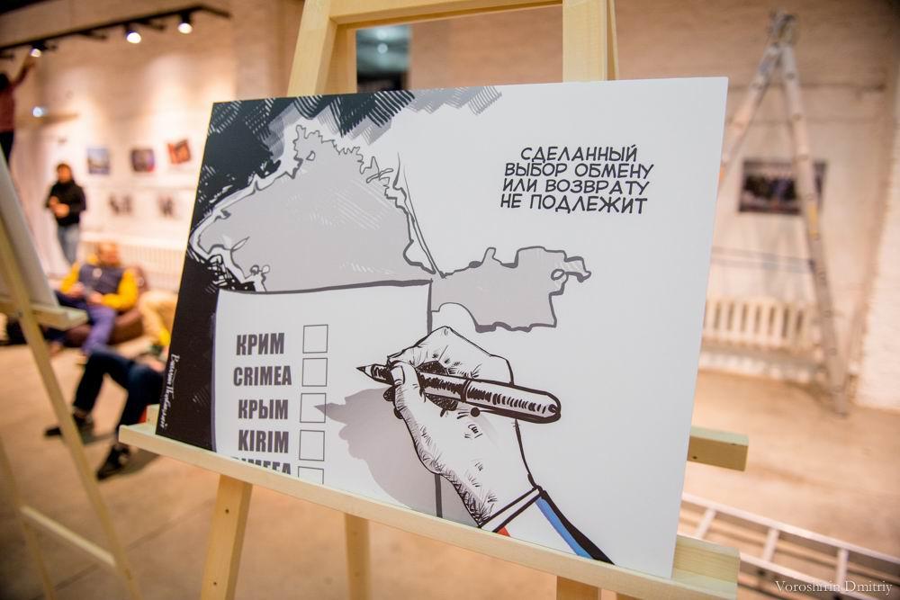 «Свобода слова сыграла злую шутку с Charlie Hebdo»