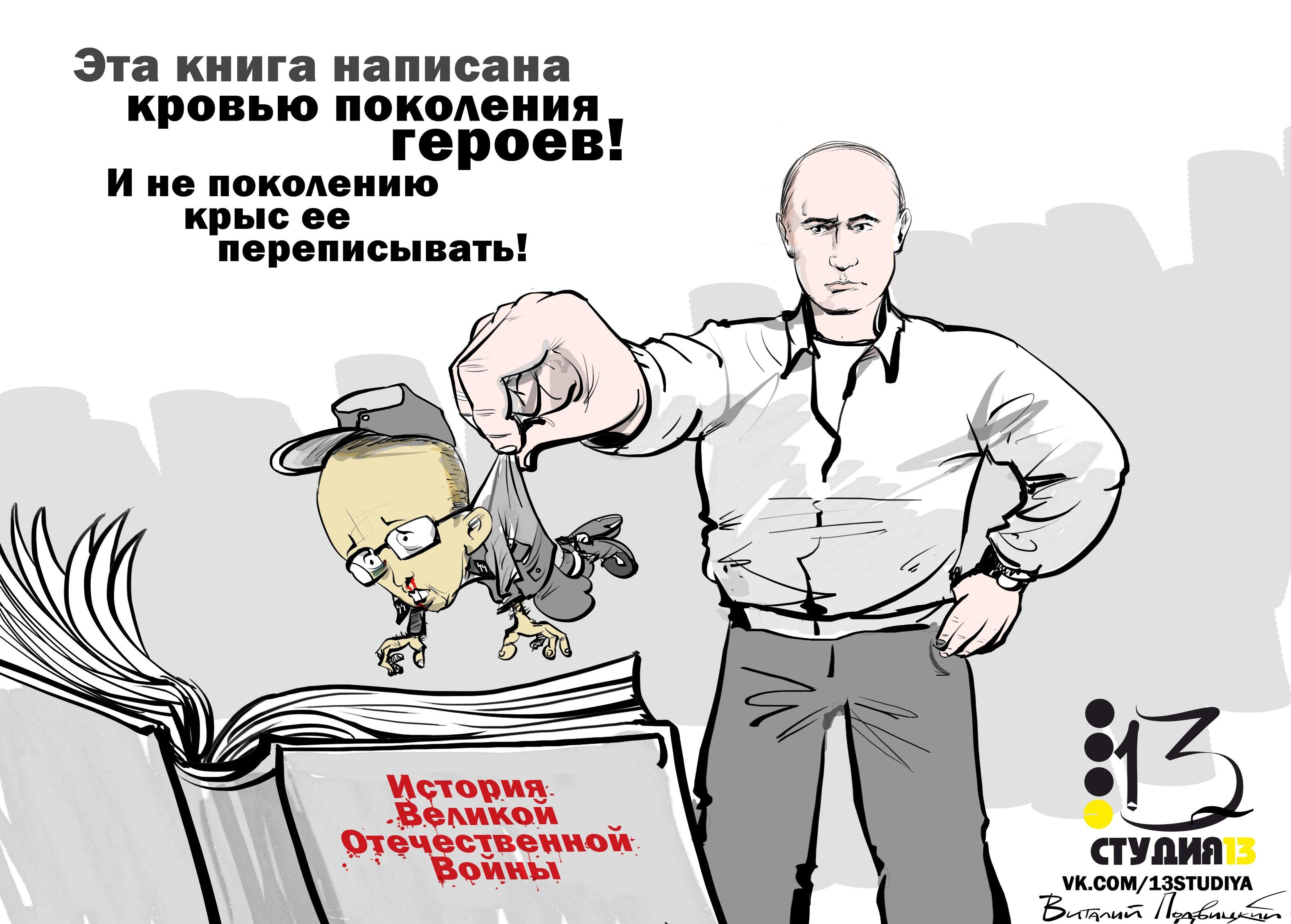 Карикатура на Ту-154 Charlie Hebdo