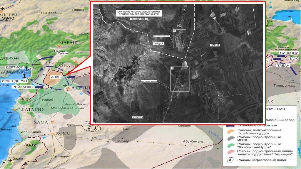 Минобороны предоставило доказательства поставок нефти ДАИШ в Турцию