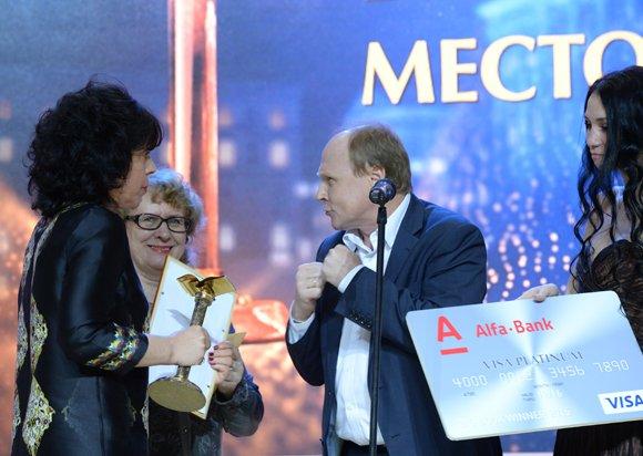 Лауреатом «Большой книги» стала писательница Гузель Яхина