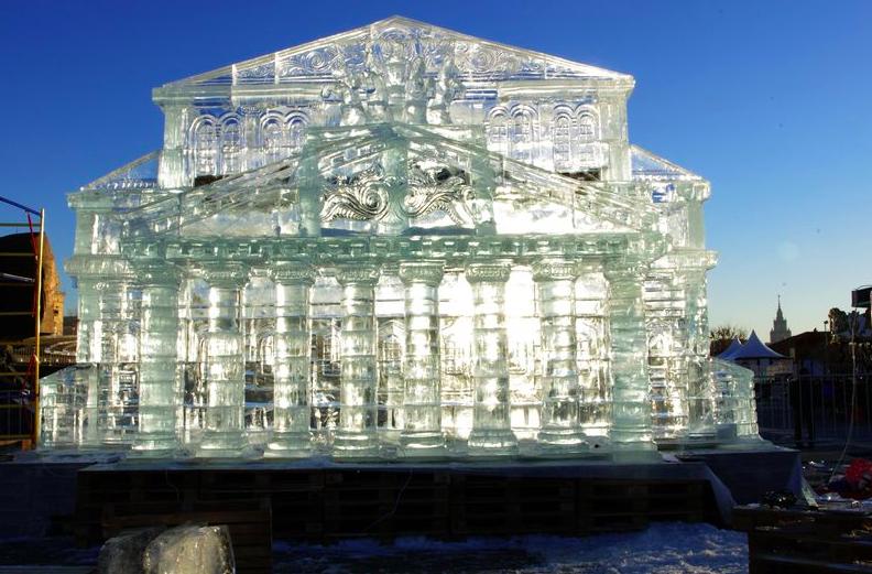ice.vkrugu7i.ru