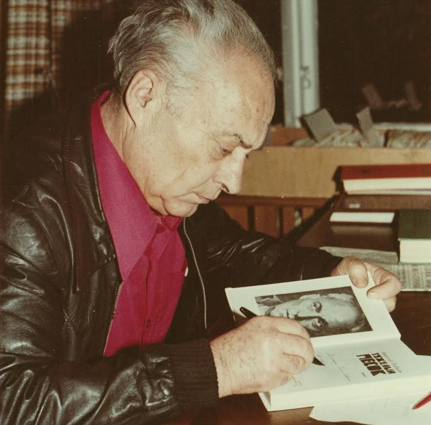 «Главная удача Анатолия Рыбакова в том, что он рано сел»