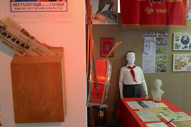 Музей современной истории России покажет интерьеры XX века