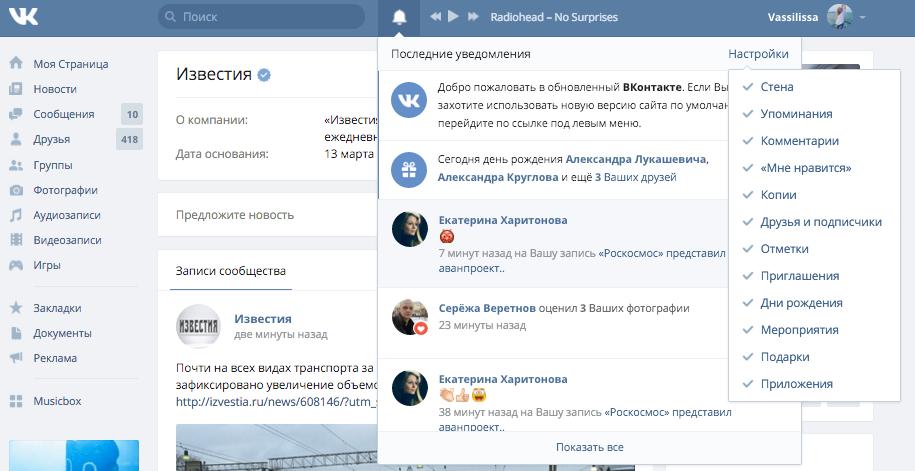 Настройка дизайна сайта промогид раскрутка сайтов в рускоязычном интернете