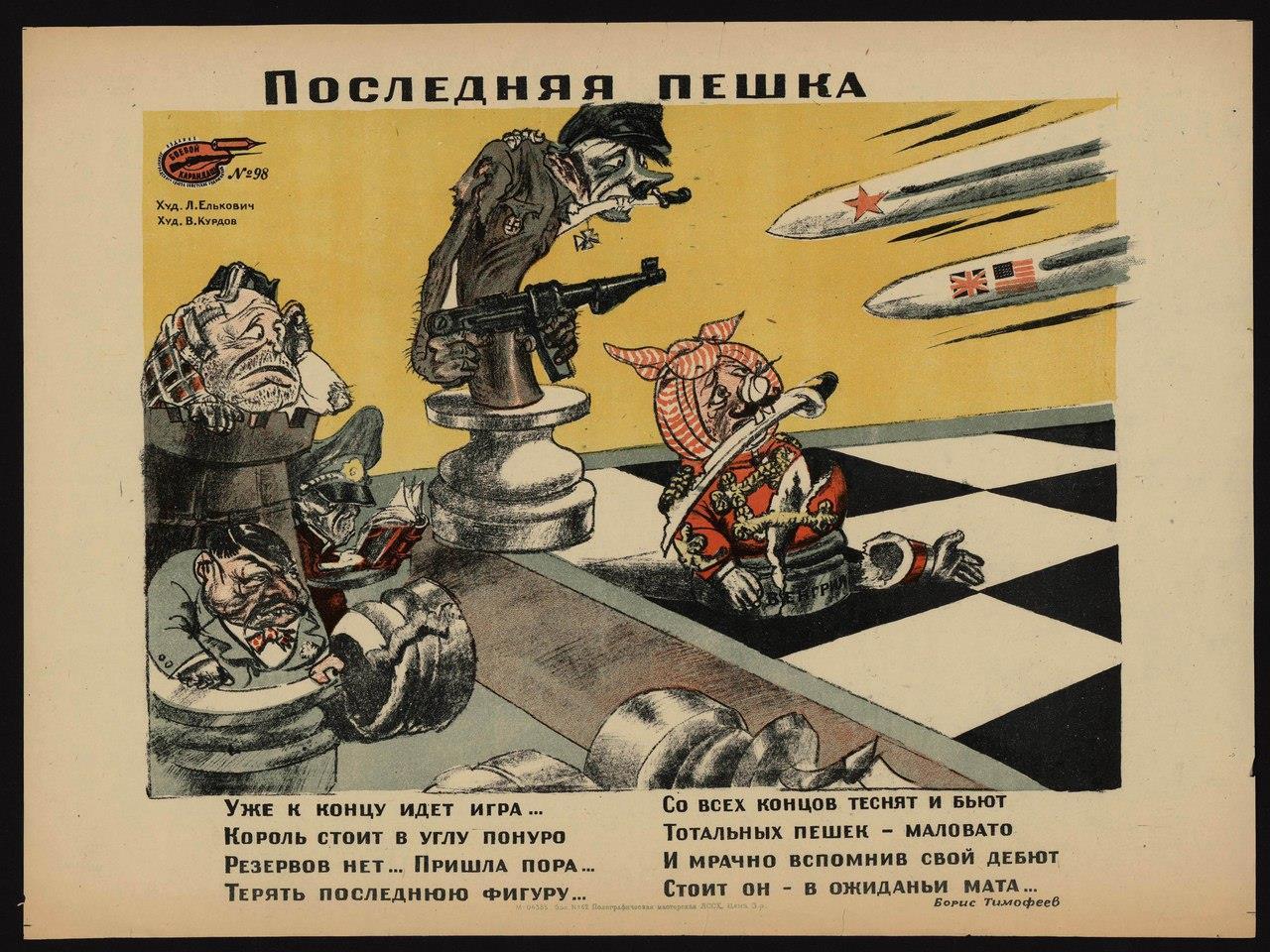 В Петербурге покажут блокадные агитплакаты